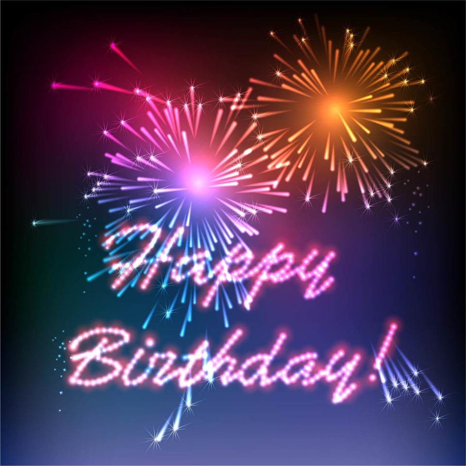 Картинка с днем рождения салют