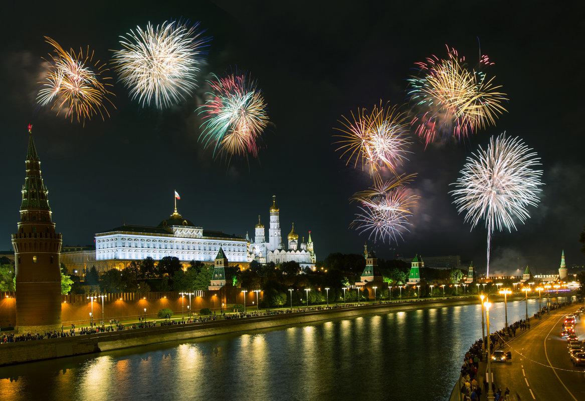 день города в россии сегодня любое официальное